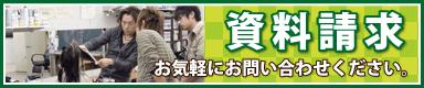大阪 ヘアーサロン 萩原 宗 京橋